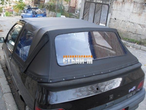 Рено Клио кабрио