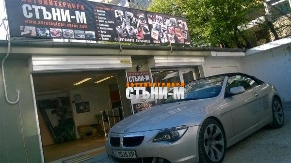 BMW 6 серия кабрио