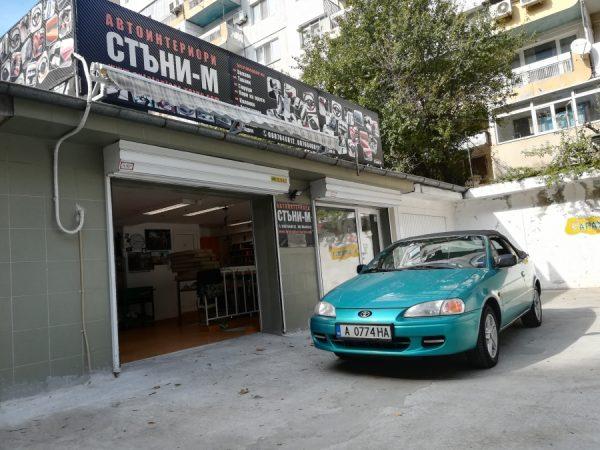 Тойота Пасео Кабрио