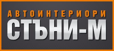 Автотапицер Стъни-М гр. Варна